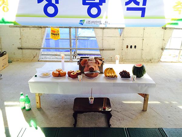 20160521_한남동