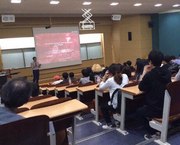 20170610_LectureCAU