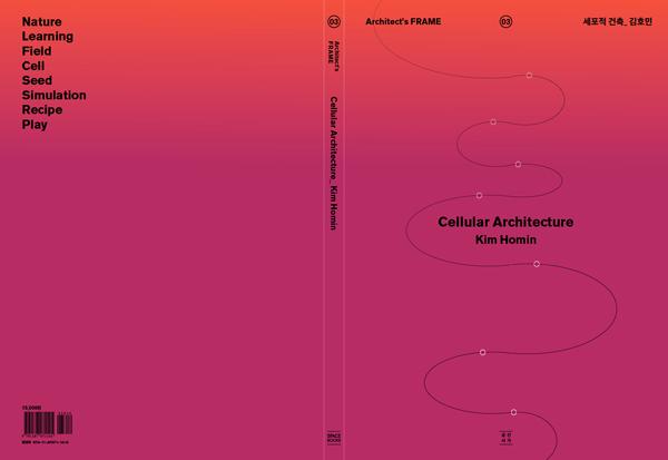 20170919_cellular_architecture