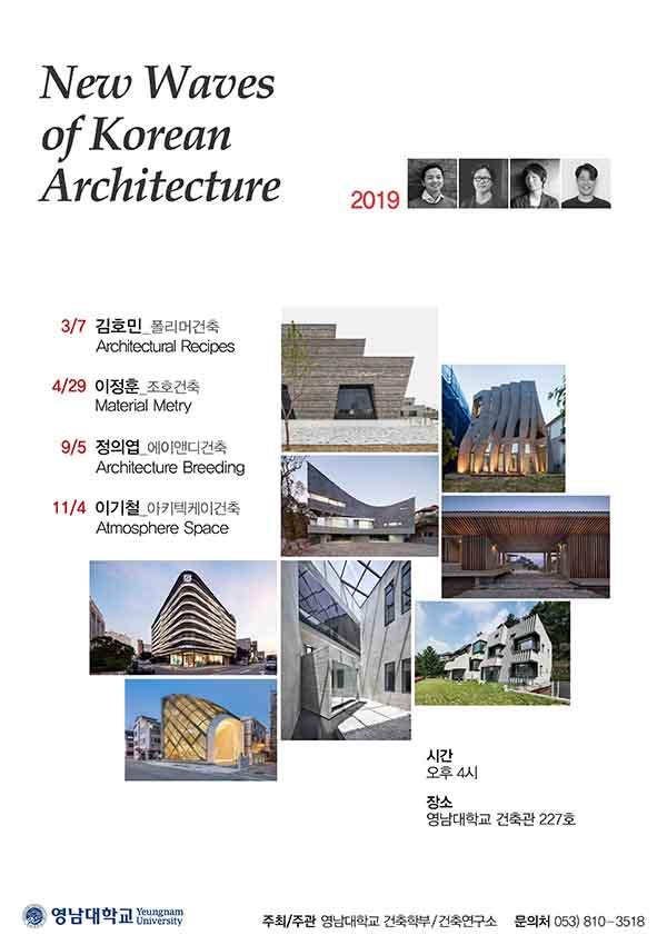 20190305_exhibition
