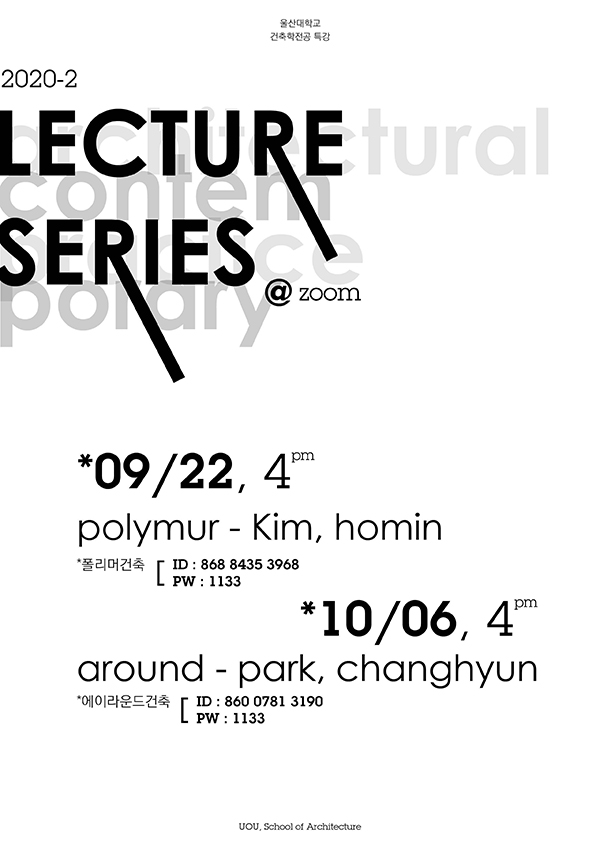 20200918_Lecture