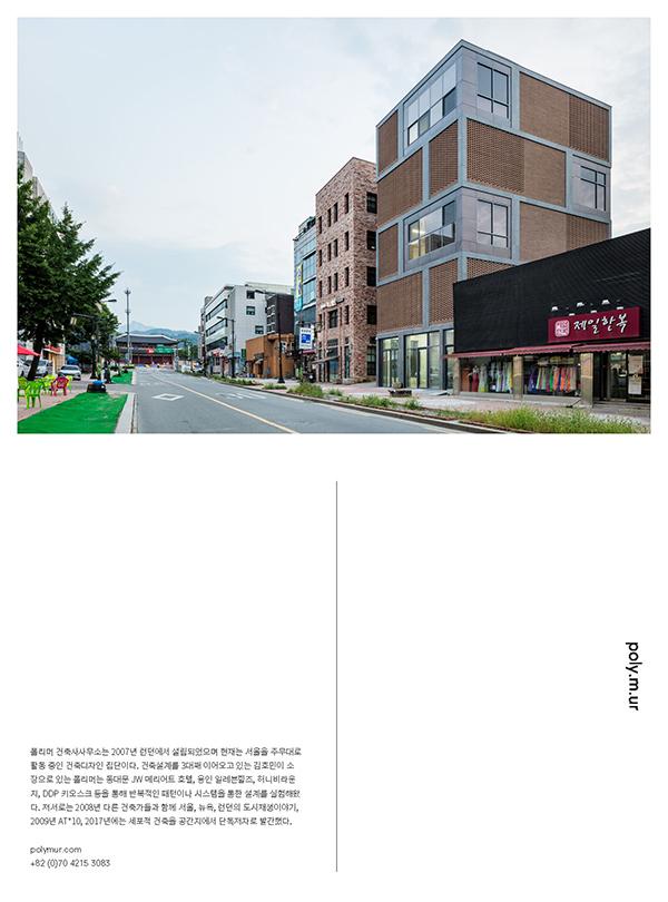 20201106_Exhibition